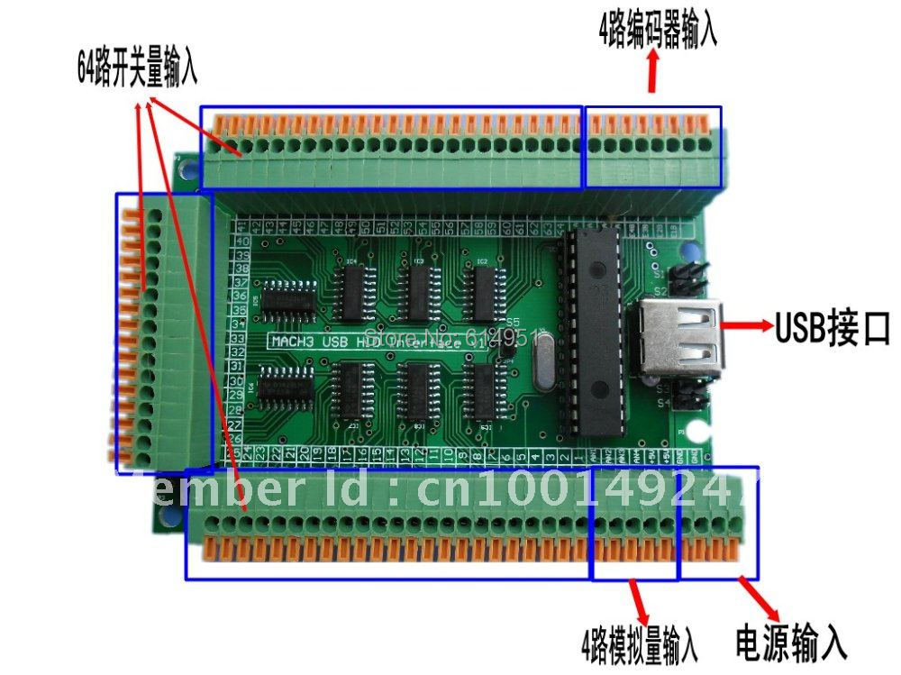 MACH3 USB Interface Board Manual Control Board w/ USB Cable<br>