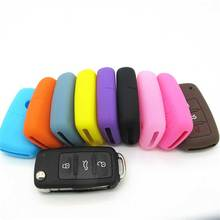 Car Styling Key Case Key Bag Key Cover Silicone Key Portect Case For Volkswagen Skoda Series Car Accessories CSL2017