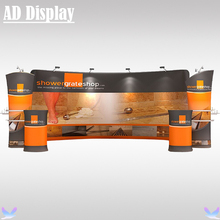 20ft Exhibition Booth Tension Fabric Backdrop Display Stand With Advertising Banner Printing(include all),Easy Fabric System