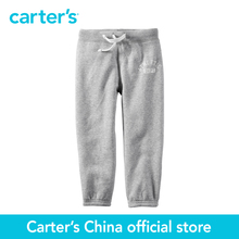 Carter's 1 pcs baby children kids Fleece Active Pants 248G227, sold by Carter's China official store