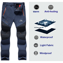 Men Fleece Outdoor Winter Pants Soft shell Trousers Cycling Sports Drop shipping(China)