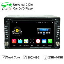 Auto PC Android 5.1.1 Quad Core 16GB Flash Universal Dual 2 Din 2Din Car DVD Player Stereo GPS Navigation Radio DVR 4G WiFi