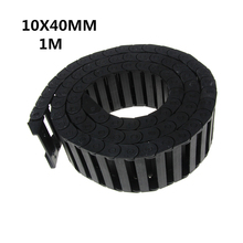 10 x 40mm 10*40mm L1000mm Cable Drag Chain Wire Carrier with End Connectors for CNC Router Machine Tools