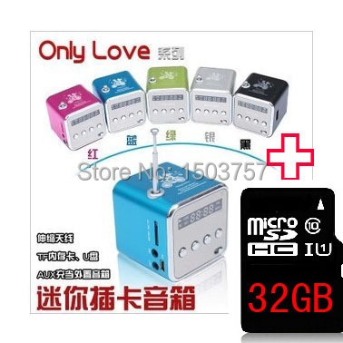 TD-V26 Mini MP3 Player + 32GB TF Card USB Disk Micro SD FM Radio Line / Sound Box Digital Portable Speaker  -  Uncle Smith Luck Star Shopping Mall store
