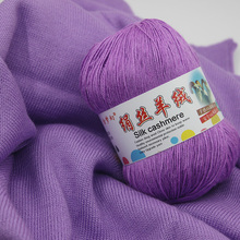 TPRPYN 1Pc=50g 3Ply Thin Yarn Worsted Silk Cashmere Yarn Blended Cotton Yarn for Knitting Anti-pilling