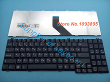 NEW Russian Keyboard for Lenovo B560 B550 G550 G550A G550M G550S G555 G555A G555AX Laptop Russian Keyboard(China)