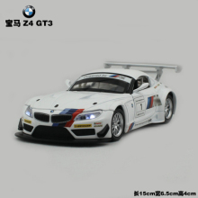 Free shipping Z4/GT3 1/32 die cast Pull Back Acousto-optic Toys Alloy racing Cars Model f Wholesale children toy cars white