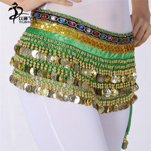 248  Hip Scarf Hipscarf Gold Coins Practice & Perform Bollywood Costume