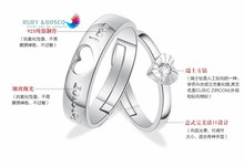 The To Heart Of Beauty Fashion Magazine Style For Couples J150101 Rings Silver 925 Jewelry