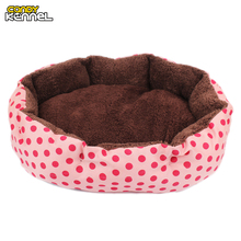 CANDY KENNEL Octagon Shape Soft Fleece Pet Dog Cat Bed for Small Animals Bed House Cushion With Removable Pet Mat Nest D0091(China)
