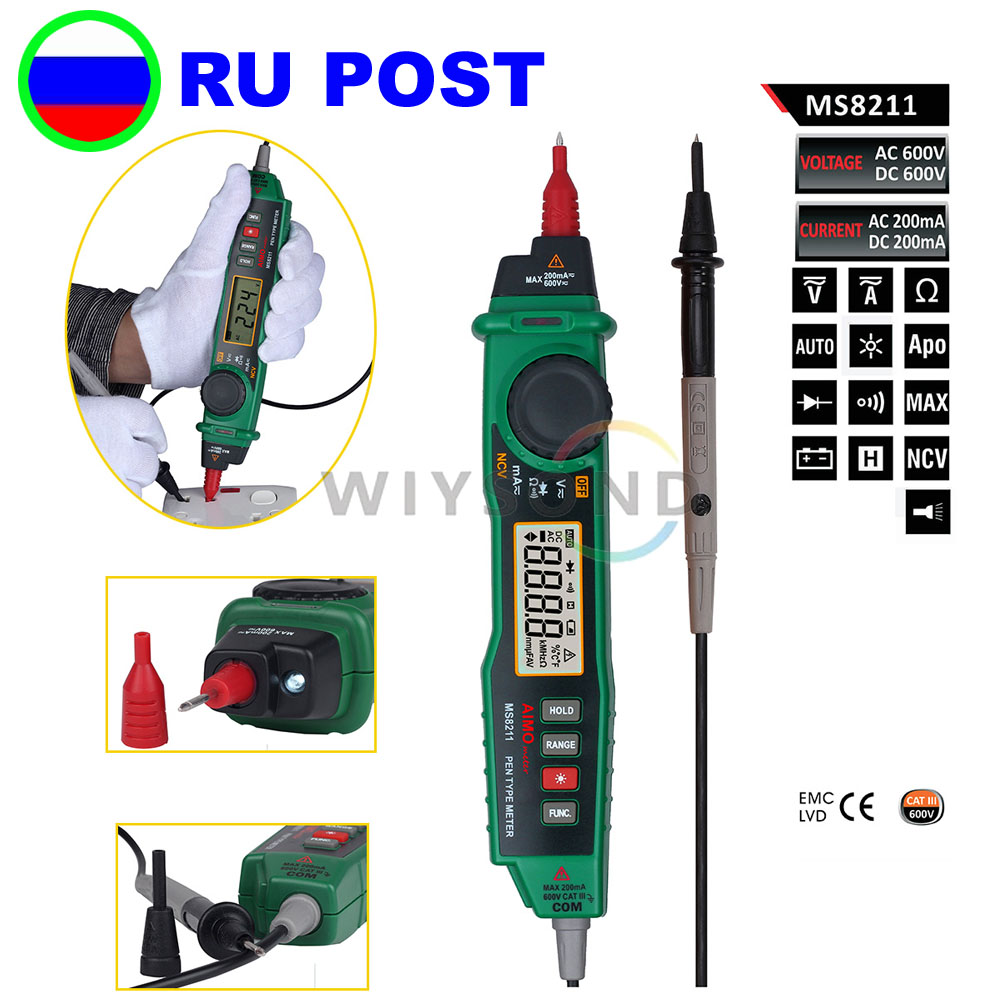 M071 MS8211 Pen type Digital Multimeter NCV Detector Non contact DC / AC Voltage Current Meter Data Hold Multimeter with RU POST<br><br>Aliexpress