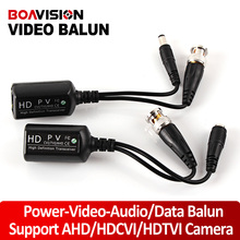 1CH Video Transmiter Video Balun 720P&1080P HDCVI AHD/HDTVI Camera BNC Connector TO RI45 Transceivers Adapter