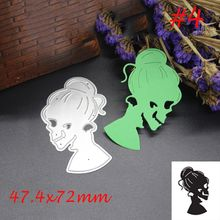 1 Pc Lady Women Carbon Steel Cutting Dies Stencil DIY Scrapbooking Paper Album Decoration Embossing Cards Craft Nice Gift(China)