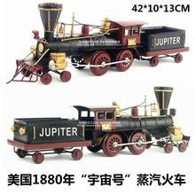 Top Quality Classic Retro American 1880 Steam Locomotive Model Creative Mini Iron Locomotive Best Gift Home Bar Decoration