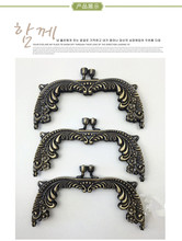 China Factory Supplier Wholesale Bag Accessories Vintage Metal Purse Frame Size 13 cm Antique Bronze Purse Frame With Screws(China)