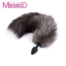 Buy Meselo Faux Fox Tail Butt Plugs Anal Sex Toys Woman Masturbator 45cm Tail Silicone Anal Plug Adult Toys Erotic Game Products