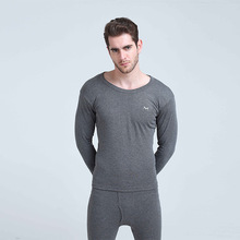 New arrival 2017 men Winter Pure Cotton Thermal Breathable pajamas set mens Top shirts and Trousers set Sleep Bottom RX8801(China)