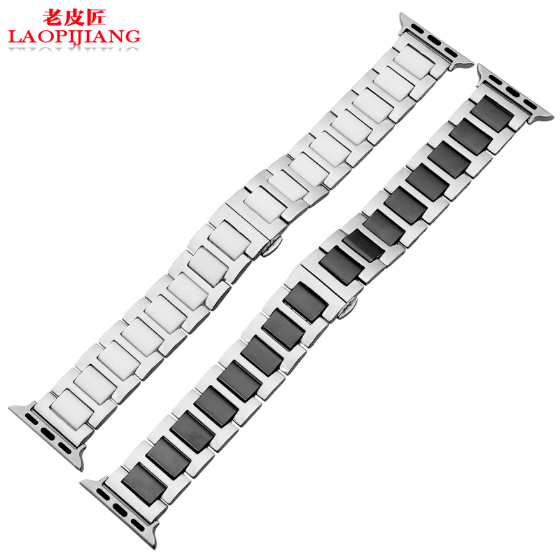 liaopijiang Ceramic watch strap adapter Pingguo watch ceramic metal watchband stainless steel watchband cool luxury 38mm<br>