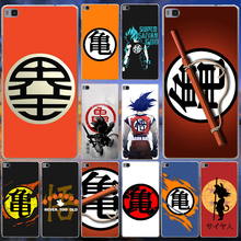 training gym symbol dragon saiyan Dragon Ball Hard Case for Huawei P9 P8 Lite P9 Plus P6 P7 G7 & Honor 6 7 4C 4X