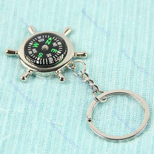 JAVRICK Outdoor Sport Pendant Rudder Compass Key Chain Ring Keychain Keyfob Gift 23581
