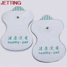 JETTING-New 20pcs White Comfortable Electrode Pads For Tens Acupuncture Digital Therapy Machine Massager Tools(China)