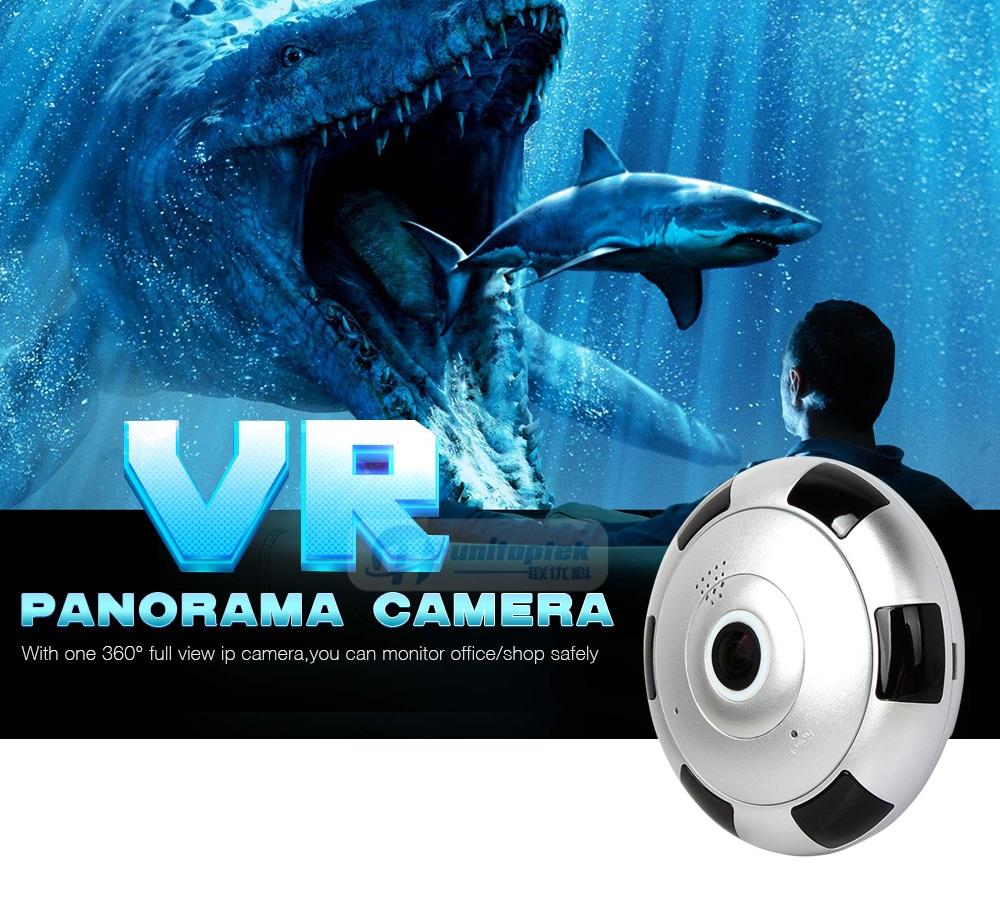 P301-VR Camera_02