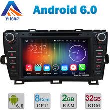 "8"" Android 6.0 Octa Core A53 64-Bit 2GB RAM 32GB ROM Car DVD Multimedia Player Radio Stereo GPS For Toyota Prius LHD 2009-2015"
