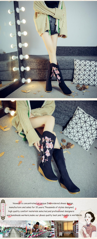 shuyang-PSD-3_09
