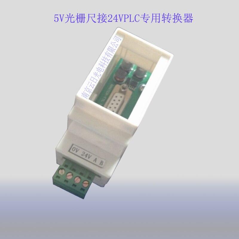 24V conversion PLC 5V industrial control machine grating ruler level pulse converter<br>