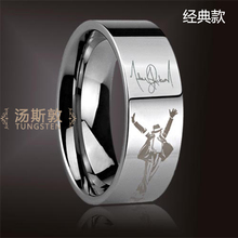 Free Shipping and free engraving Michael Jackson Memorial ring,tungsten gold ring ,band ring(China)