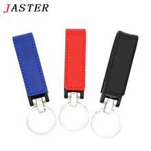 VBNM leather & metal style USB Flash Drive Pendrive 8GB 16GB 32GB commercial keychain Memory Card usd disk memory stick