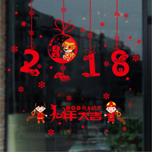 Happy 2018 New Year of the Dog Wall Sticker Chinese Spring Festival Home Wall Decals Stickers Cute Kids Ornament Poster ZP068(China)