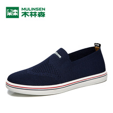 MULINSEN Light Breathable Fly Textile Rubber Sole Men's Skateboard Shoes Spring Autumn Slip On Style Male Outdoor Shoes 270216(China)