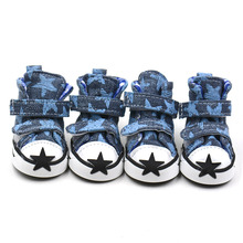 Free shipping 4 pcs/set Five-pointed star pattern dog shoes with double Magic stick  non slip pet puppy dog shoes with 5 size