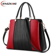 Women luxury handbags new stylish female shoulder bags bolsos 2017 new ladies pu leather messenger bags casual totes L4-2783
