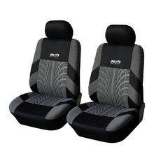 AODELAI Hot Sale Front Car Seat Covers Universal Fit Tire Track Detail Vehicle Design Seat Protective Interior Accessories