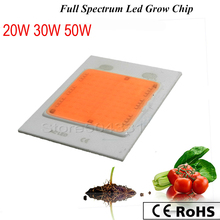 AC 220V 110V 20W 30W 50W 100W 200W 380~840nm driverless cob led full spectrum led light grow chip hydroponics DIY grow light