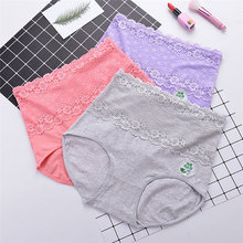 Buy Breathable Seamless Briefs Woman Underpant Thin Waist Women High Waist Big yards Panties Lace Solid Abdomen Female Underwear