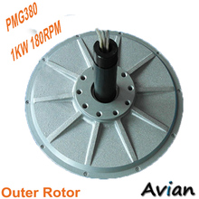 PMG380 1KW 180RPM Coreless Outer rotor wind generator, three-phase permanent magnet generator CE certificated