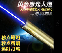 High Power 1000mw Blue Laser Pointer Focusable Burning Match Lit Cigarette Pop Balloon Burn Dry Wood Cutting Black Plastic Set