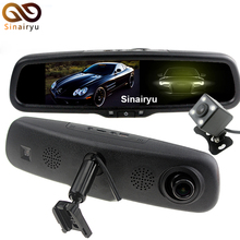 HD 1920x1080P New Auto Dimming Car Mirror DVR Monitor With Bracket + CCD Rear View Camera