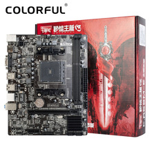 Colorful C.A68M-E Plus V15 for AMD A68H FM2/FM2+ Socket SATA 6Gb/s USB 3 Gaming DDR3 mATX Desktop Computer Mainboard Motherboard