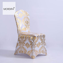 Damask Chair Covers Spandex Wedding Chairs Covers Christmas Housse De Chaise For Computer Chairs For The Kitchen Office chair(China)