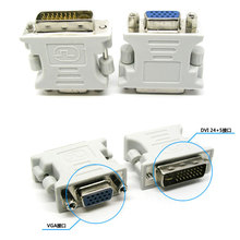 DVI-I 24+5 Male to HD 15 Pin VGA SVGA Female Video Card Monitor LCD Converter Adapter DVI to vga connector  for HDTV TV