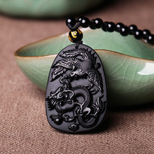 Drop shipping Natural Black Obsidian Pendant Carved Chinese Dragon Phoenix Pendant Necklace Gift for Men Women's Jades Jewelry
