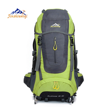 Men's Outdoor Climbing Backpacks Waterproof Nylon Travel Sport Mountaineering Bag Hiking Backpack Backpacker 70L