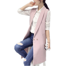 High Quality Elegant Spring Women's Vest Slim Long Female Vests Winter Sleeveless Coat Jacket Long Waistcoat Pink Cardigans