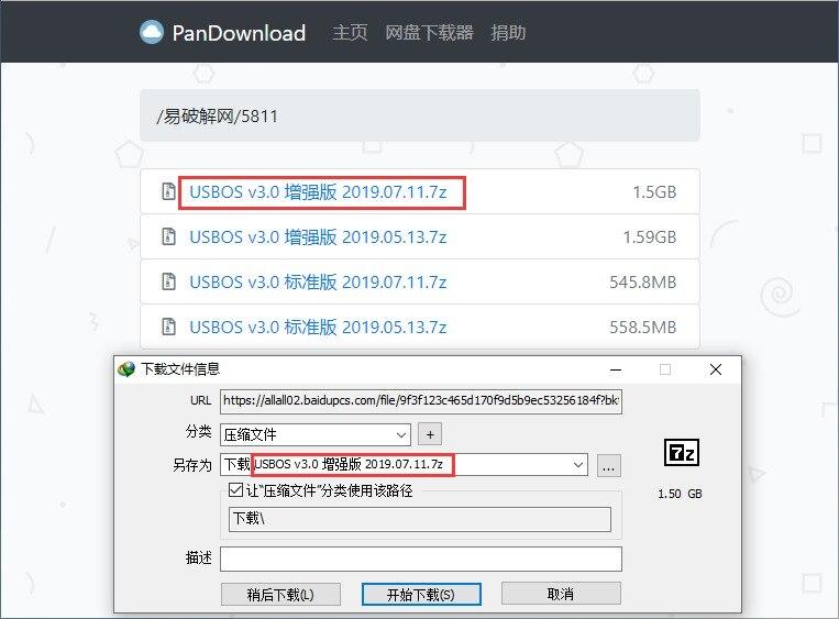 作者:自樂-圖片所在主題:PanDownload網頁版+IDM不限速下載百度網盤文件教程-帖子id:2-主題版塊id:370-芝士論壇