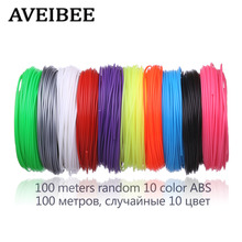 100 Meters 10 Color 3 D Material 1.75MM ABS Filaments For 3D Printing Pen Threads Plastic Printer Consumables Kids Birthday Gift
