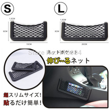 New Black Car Net Organizer Pockets Car Storage Net 15X8cm Automotive Bag Box Adhesive Visor Car Bag For Tools Mobile Phone(China)